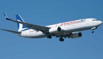 Anadolu Jet, Erzurum ile Ankara'nın bağını koparttı!