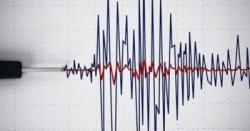 İspir'de 3.5 büyüklüğünde deprem
