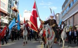 Türk Dünyası Kültür Spor Şöleni Erzurum'da başladı